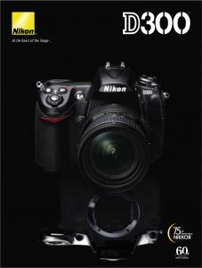 Consigli fotografici - Manuale Nikon D300