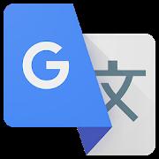 Applicazioni e Turismo - Google traduttore